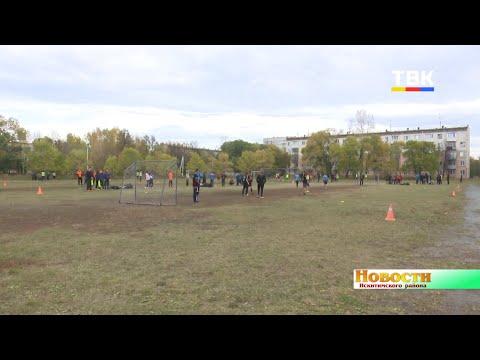 Команда улыбинской школы доказала своё преимущество на соревнованиях по мини-футболу