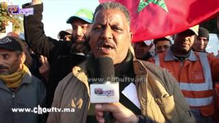 عمال النظافة يستنجدون بالملك محمد السادس من قلب الدار البيضاء (فيديو) | بــووز