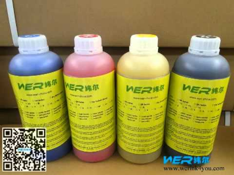 China best cheap water based ink for sale price in France manufacturer