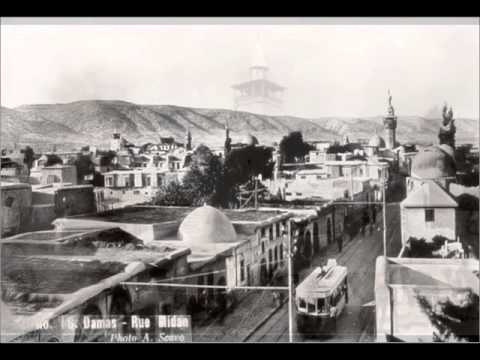 Ferouz with old Damascus, فيروزيات الصباح مع صور دمشق القديمة
