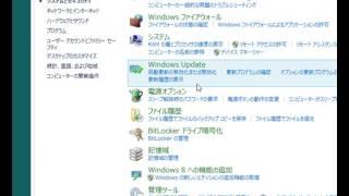 6不要なサービスをオフ / Windows8高速化解説