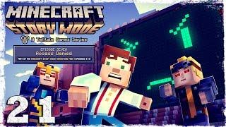 Minecraft Story Mode. #21: Пора домой.