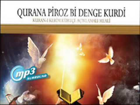 CUZ-13 Qurana Piroz Bi Denge Kurdi (Quran in Kurdish, Kürtçe, Kurdi New Translation 2012)