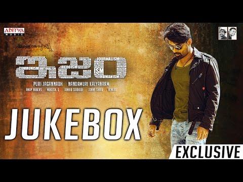 ISM Telugu  Jukebox