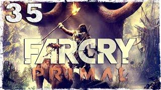 Far Cry Primal. #35: Захват лагеря Солнцеходов.