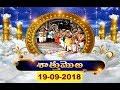 Sathumorai-Suryaprabha Vahanam | 19-09-18 | SVBC TTD