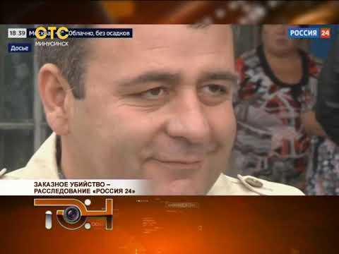 Заказное убийство – расследование «Россия 24»
