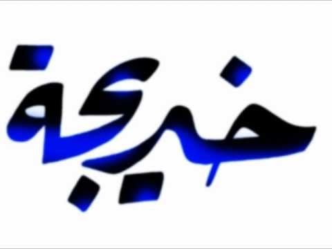 I want to write my name in arabic on facebook