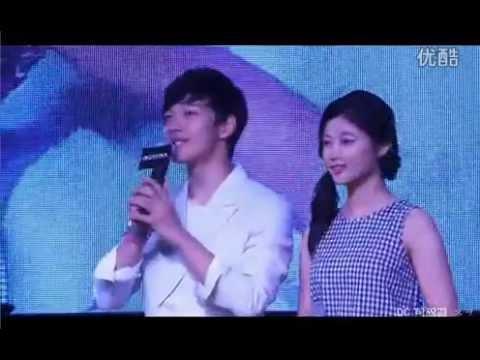 (Vid 2) Yeo Jin Goo 여진구 - Kim You Jung 김유정 -130507-에프터-어스-레드카펫-타임스퀘어