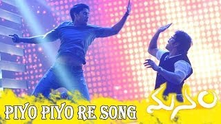 Manam-Movie---Piyo-Piyo-Re-Official-Full-Song-With-Lyrics