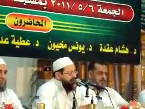 واجباتنا في المرحلة القادمة - د. هشام محمد عقدة ( عضو رابطة علماء المسلمين )