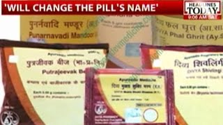 HLT : Will Request For Name Change Of 'Putrajeevak Beej': Ramdev