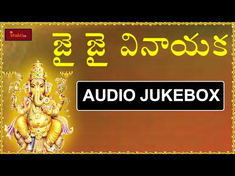 Hình ảnh trong video Jai Jai Vinayaka Devotional Songs