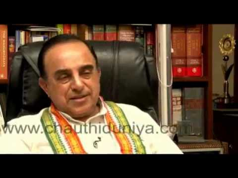 P.Chidambaram and son's scheme to turn black money into white - Dr.Subramanian Swamy (hindi)