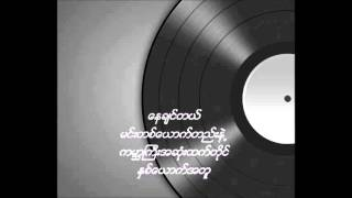 Myanmar New Song 2014 My Love Is You