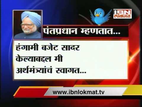 PM  Manmohan Singh on Interim Budget 2014 15