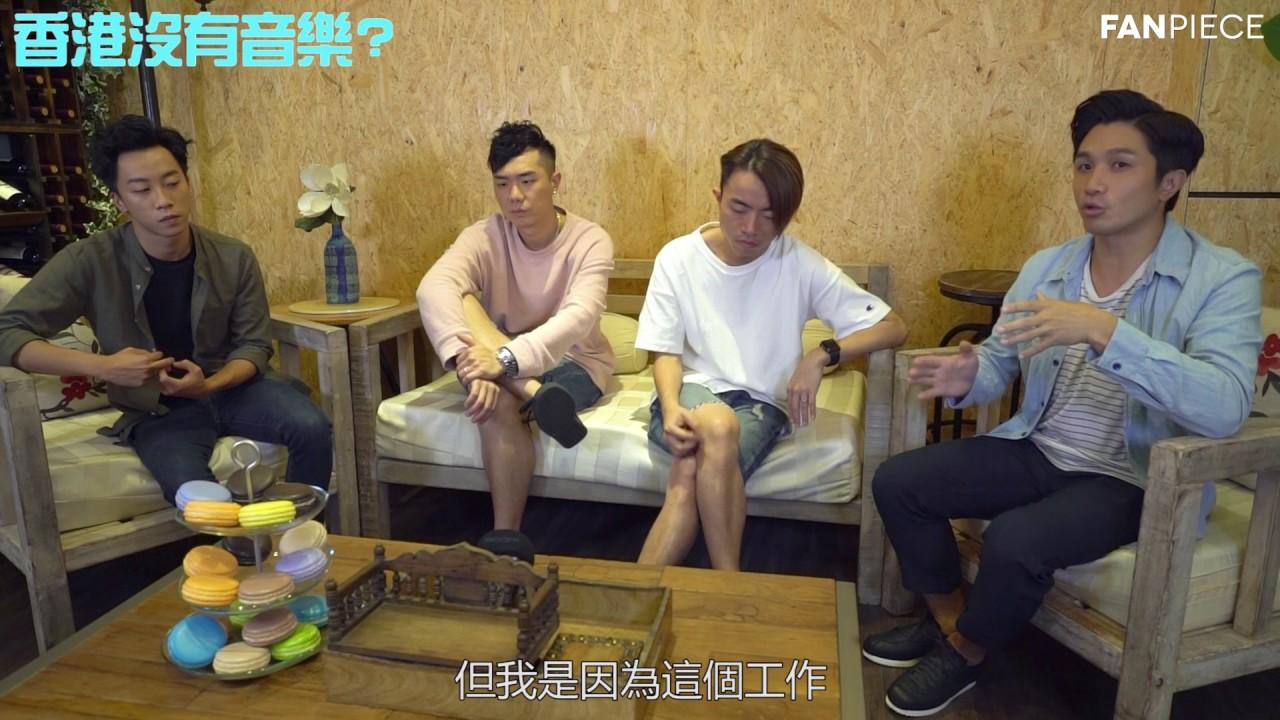 Supper Moment專訪 (上)- 最佳AV男優是誰!?
