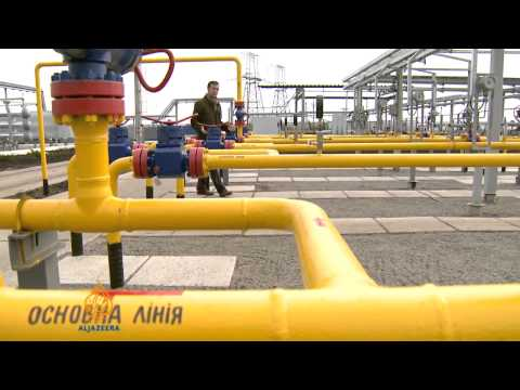 Ukraine explores domestic energy opportunity