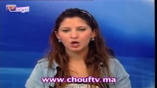 النشرة الاقتصادية بالعربية 17-04-2013 | إيكو بالعربية