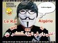 Majhol X : Le Rai en Algérie | الاغاني فــي الجزائــــر