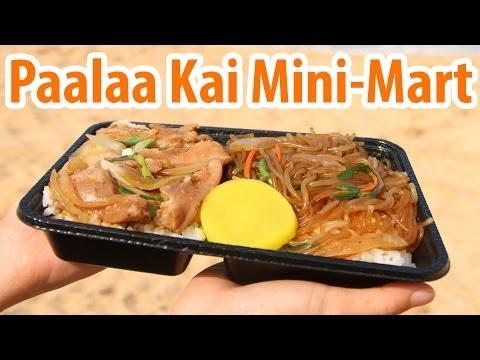 Paalaa Kai Mini-Mart for Local Hawaii Food