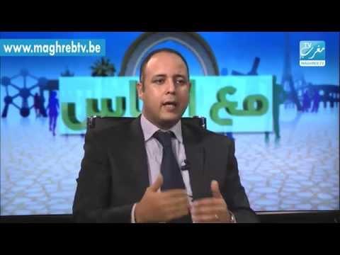 عادل بنحمزة في برنامج مع الناس حوار كامل