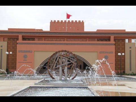 متحف الماء بمراكش