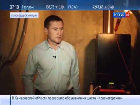 Россия 24. Полная коммунальная автономия.