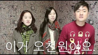 Coreano básico. Repaso lección 1 a 10