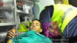 لحظة نقل لاعب الرجاء احمد شاكو للمستشفى بعد إصابته امام الدفاع الجديدي |