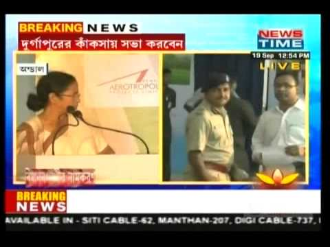 CM inaugurates Terminal Bldg. at Andal Airport City in Bardhaman, addresses press conference