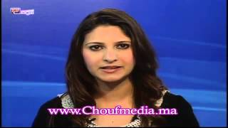 شوف الصحافة13-02-2013   شوف الصحافة