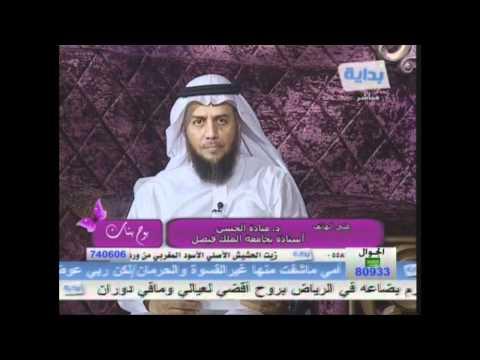 أمي وأنا - بوح البنات - د. خالد الحليبي (4-5)