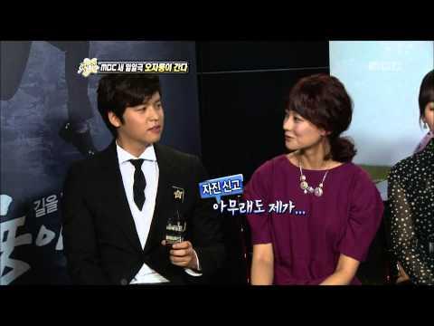 섹션TV 연예통신 - Section TV, Oh Ja-ryong Is Coming #07, 오자룡이 간다 20121118
