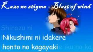 Kaze No Stigma Blast Of Wind Lyrics Full