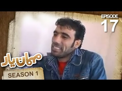 Mehman-e-Yar SE-1 - EP-17 with Basir Mujahid