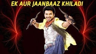 Ek Aur Jaanbaz Khiladi Full Length Action Hindi Movie