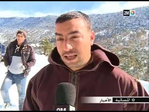التساقطات الثلجية نواحي بني ملال..جمال طبيعي ومعاناة للسكان