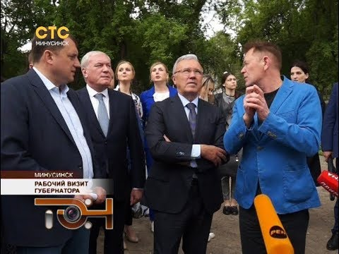 Рабочий визит губернатора