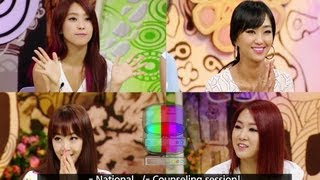 Hello Counselor Ep.127