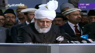 Jalsa Salana UK 2013 - Emotional Moments - Concluding Session - Jalsa Mubarak to all