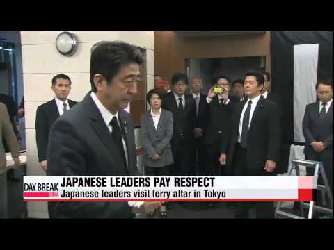 Japanese Prime Minister pays respect at memorial altar in Tokyo