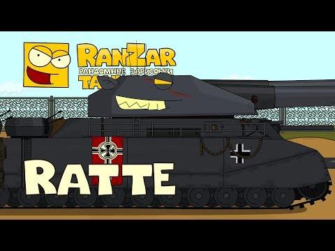 Tanktoon - Rattle