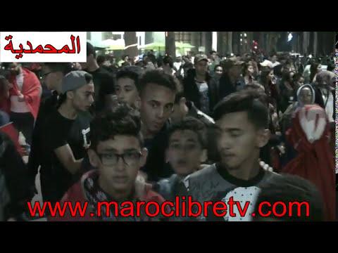 أجواء إحتفالية هيستيرية بالمحمدية بعد تأهل المنتخب الوطني لنهائيات كأس العالم بروسيا