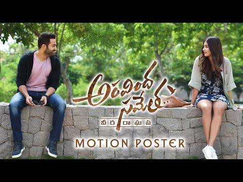 aravindha-sametha-motion-poster