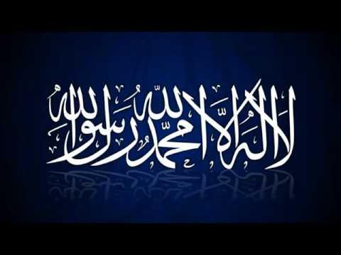 Ilahi shum e Kerkuar - ( La-Ilaha-Il-Allah ) 1