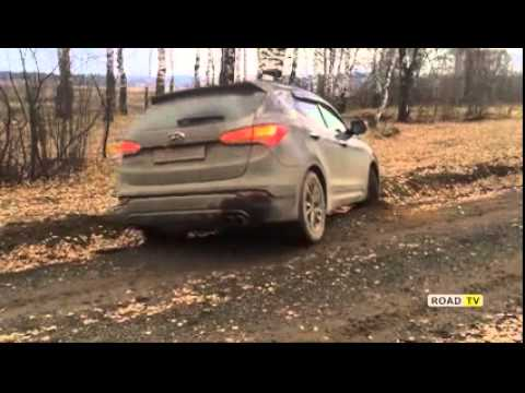 Тест-Драйв на проходимость. Hyundai Santa-Fe III