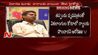 High Court Issues Notice to Civils 3rd Ranker Gopala Krish..