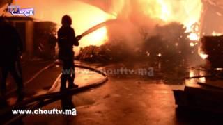 لحظة اندلاع حريق بمصنع للخشب بالدارالبيضاء | بــووز