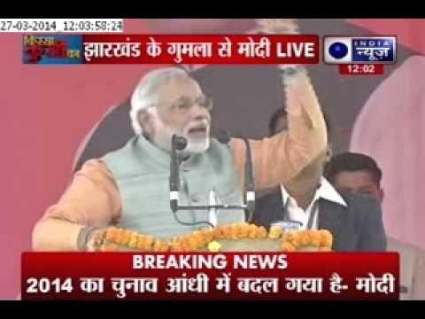 Narendra Modi addresses rally in Jharkhand's Lohardagga
